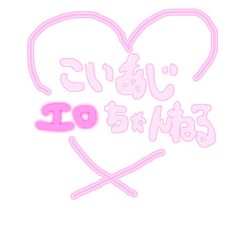 #13 ゆ○こすAVデビューの相手男優をした話