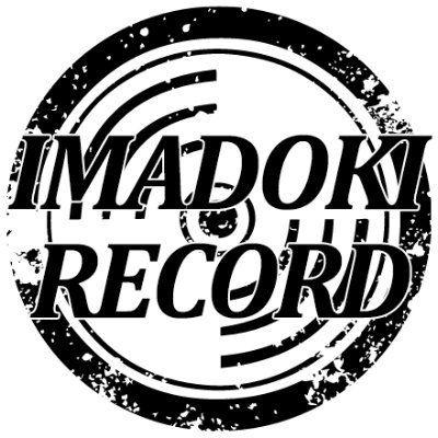 #1 本日の音楽最新情報をお届け!夜のhotRadio【イマドキレコード】