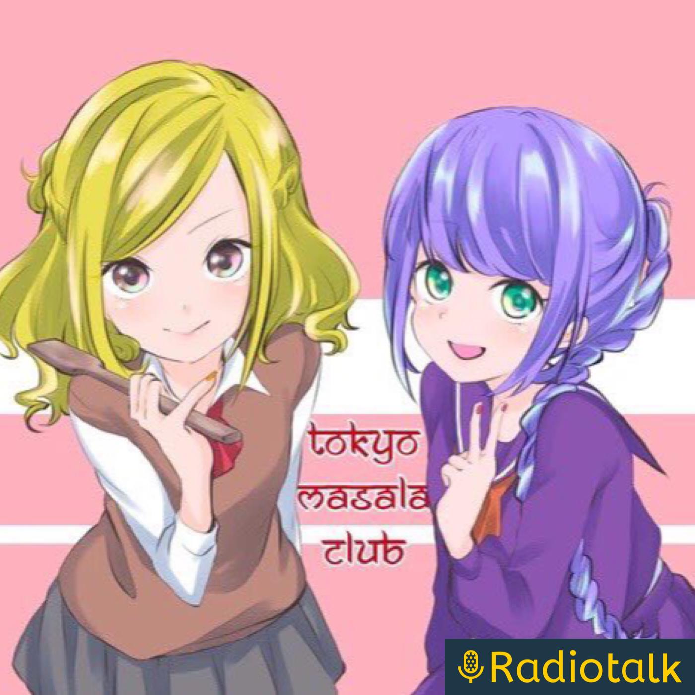 ラジオ マサラ