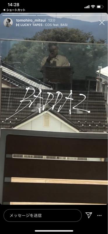 BADDAZ RADIO #8