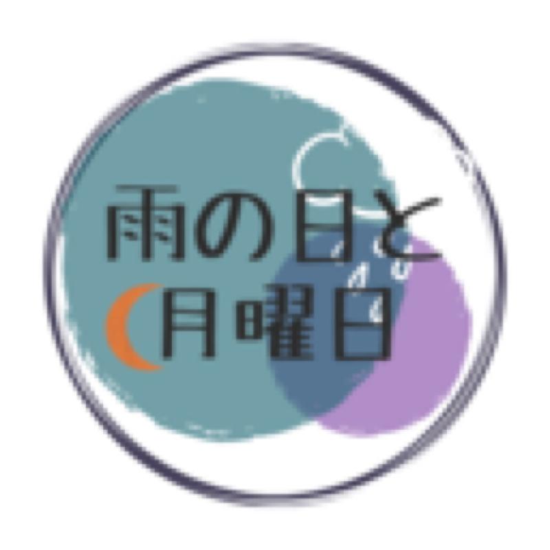 ♯5CreepyNutsと日本語ラップ