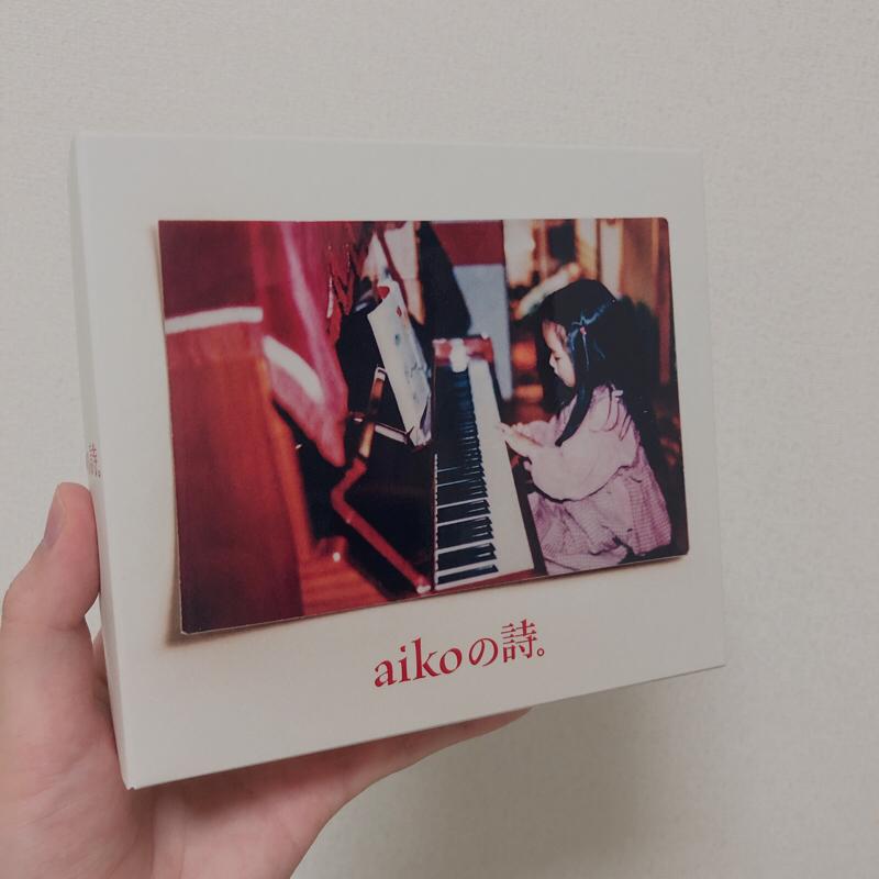 aikoにガチ恋しすぎて病んじゃった…( ;  ; )