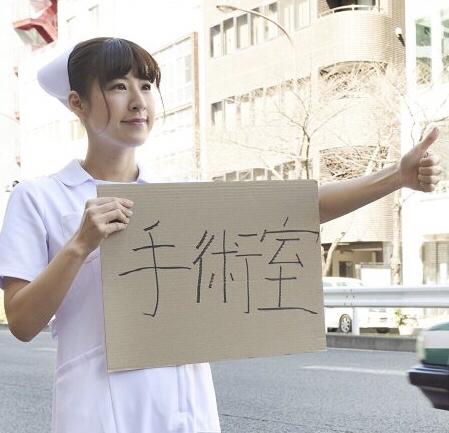 #2NARUTOの歌舞伎を見た話