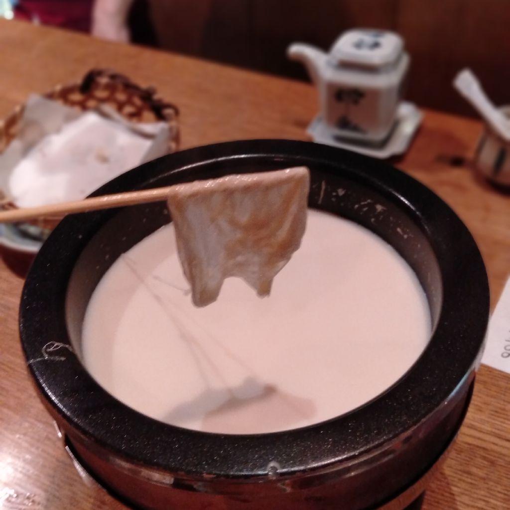 #22 京都のワーケーションで楽しめること/長期滞在だからこそできることとは?