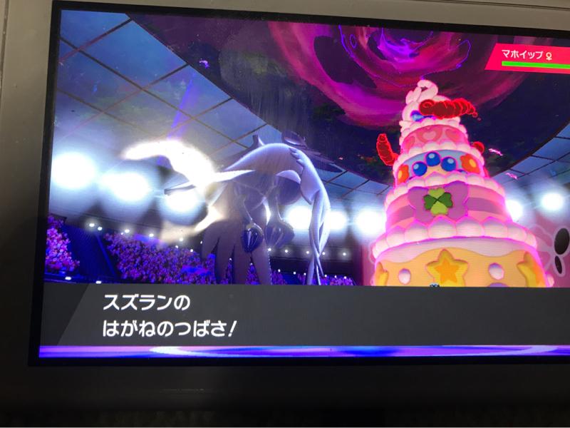 2020.02.15 【オレのポケモン日記】 #010