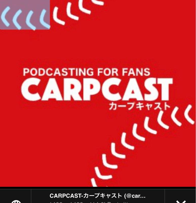 2020.05.24 【番宣!べかふぇ&Carp Cast 】