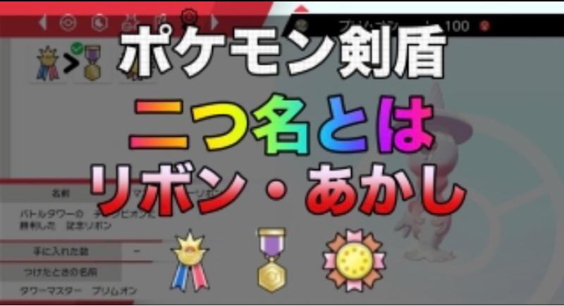 2020.06.18 【オレのポケモン日記2ndシーズン】 #01