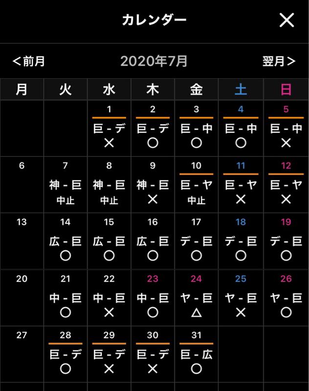 2021.01.07 【今振:7.7-12 vs T/S】