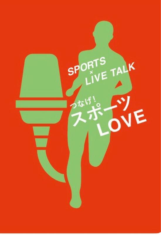 2021.01.17 【Live対策会議③ 講師:DJ たまごやき】