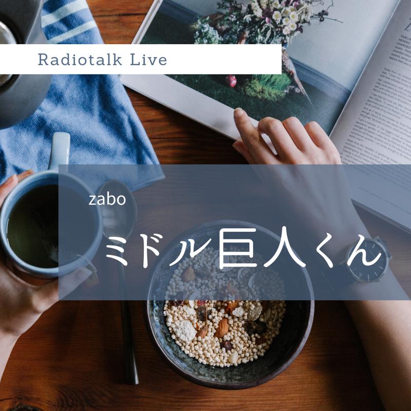 2021.06.15 【雨傘:5/22 コンビニ買い物道中記】