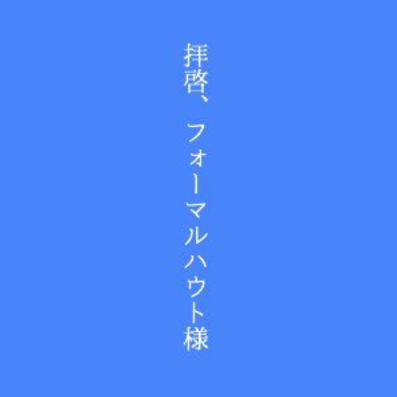 【#6】単語についての話