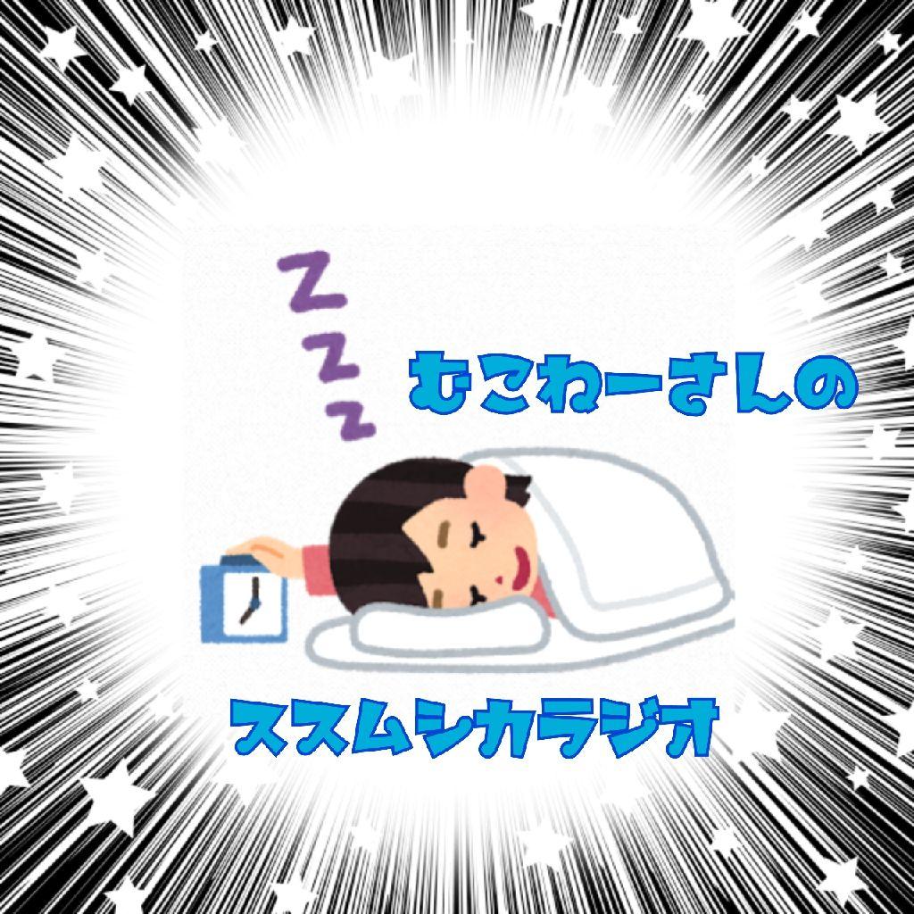 #58.平穏ナ日々ノススメ