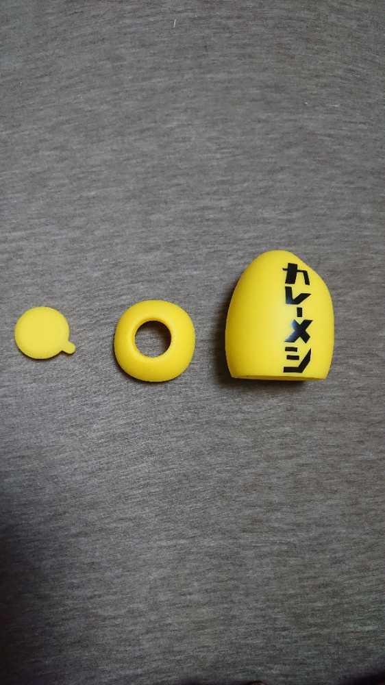 #1 【商品紹介】始めまして。カレーメシテンガの謎。解き明かすとスゴイことに!?