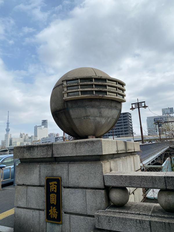 #62 ひがたま お江戸探訪①