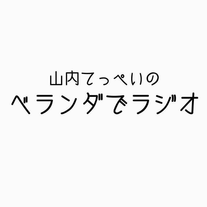 バイト敬語のアップデート