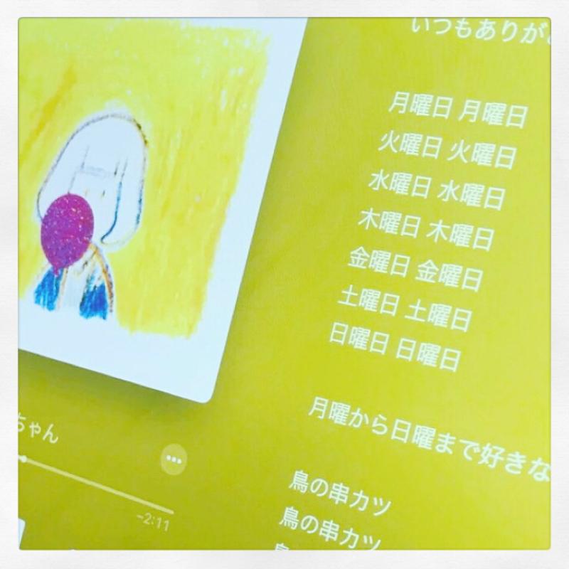 #02 アラ40女子のモヤモヤ: アラ40女性会社員キヨシの話