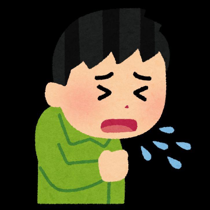 咳がとまらない。