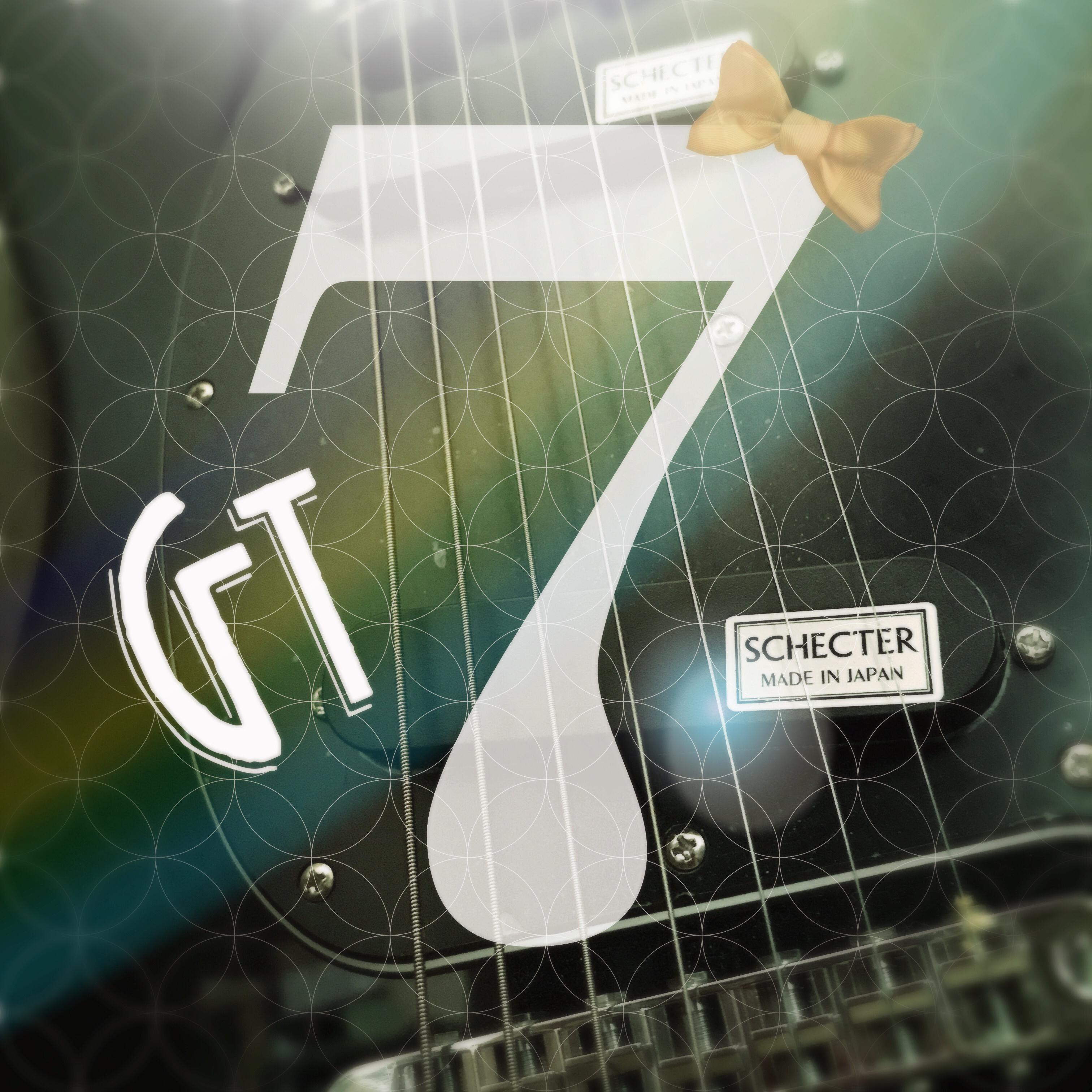 #2  7弦ギターを取り入れるにあたり