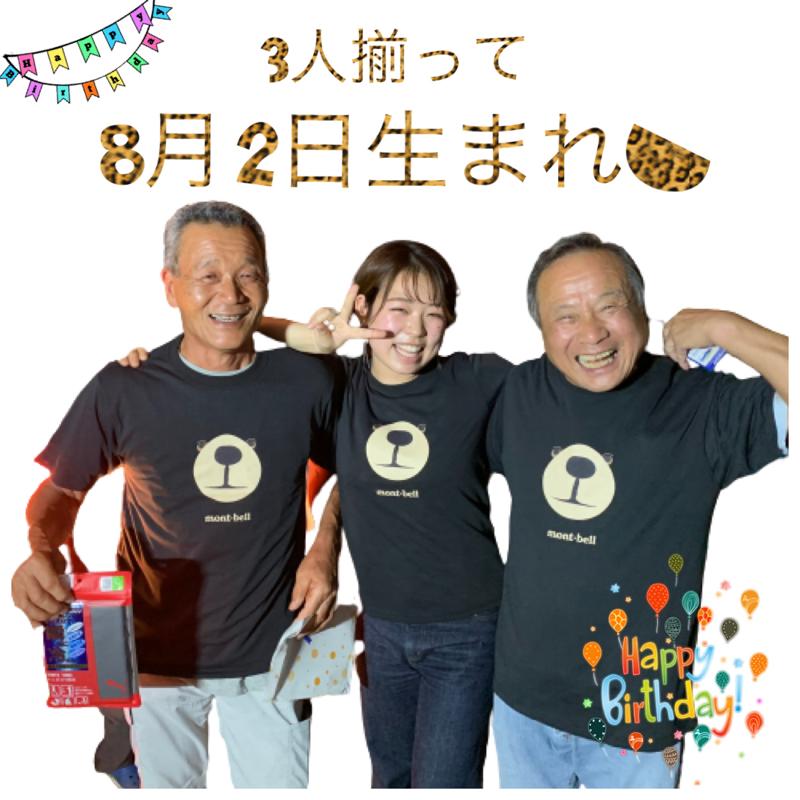 #44【祝23】バースデーガールのななが大躍進!!