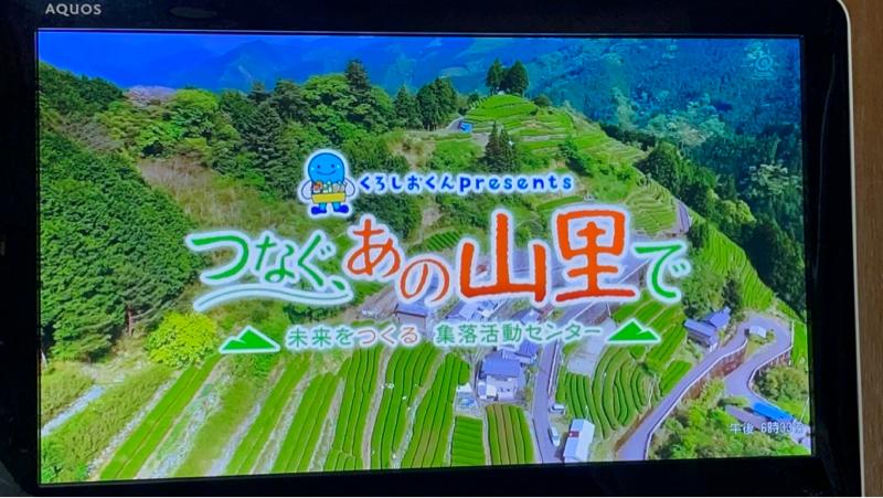 #54【リクエスト曲】山里にUFO爆誕!?