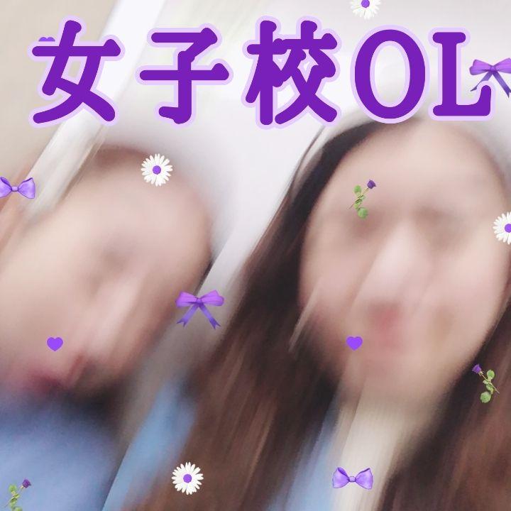 女子校OL069_momoriへ。高校生のlisaより📮