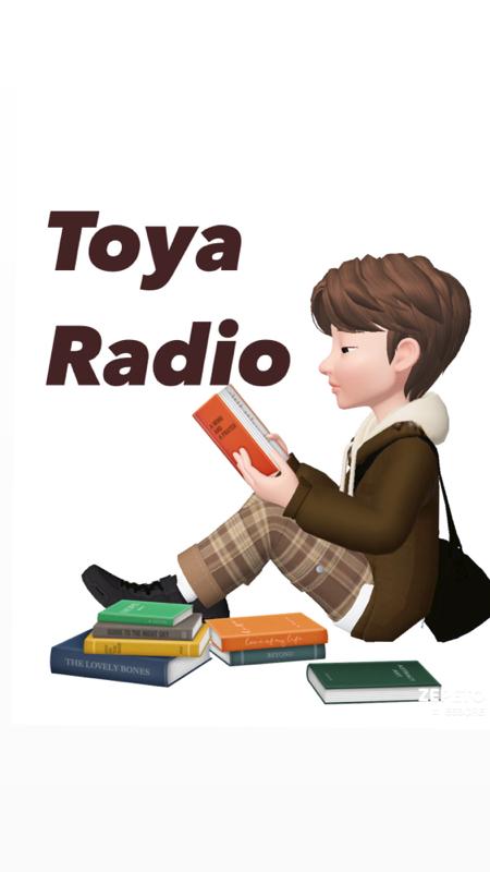 Toyaラジオ