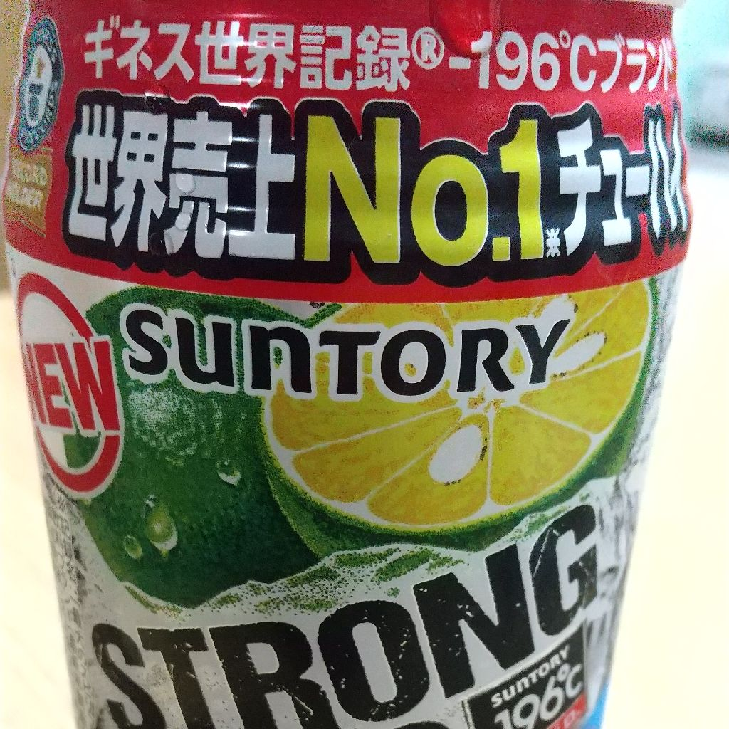 #0 go toサウナ北欧