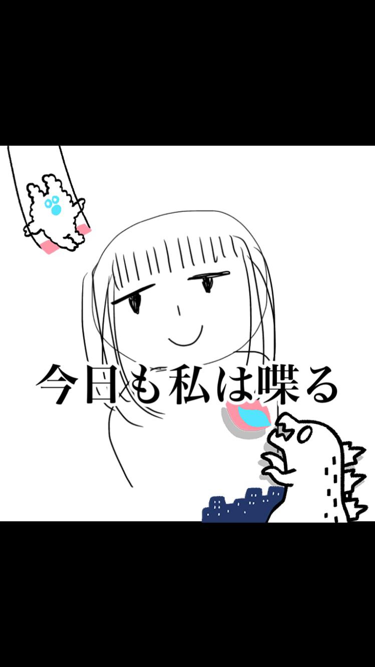 杏さんとフリートーク!