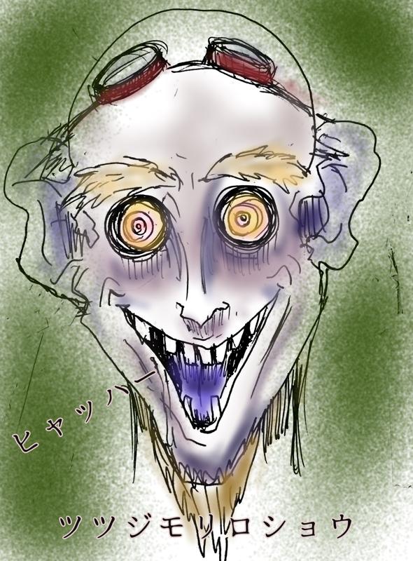 5バーン 【ヒプマイ】ゼロ知識でツツジ○リロショウを言葉のイメージで描いてみた