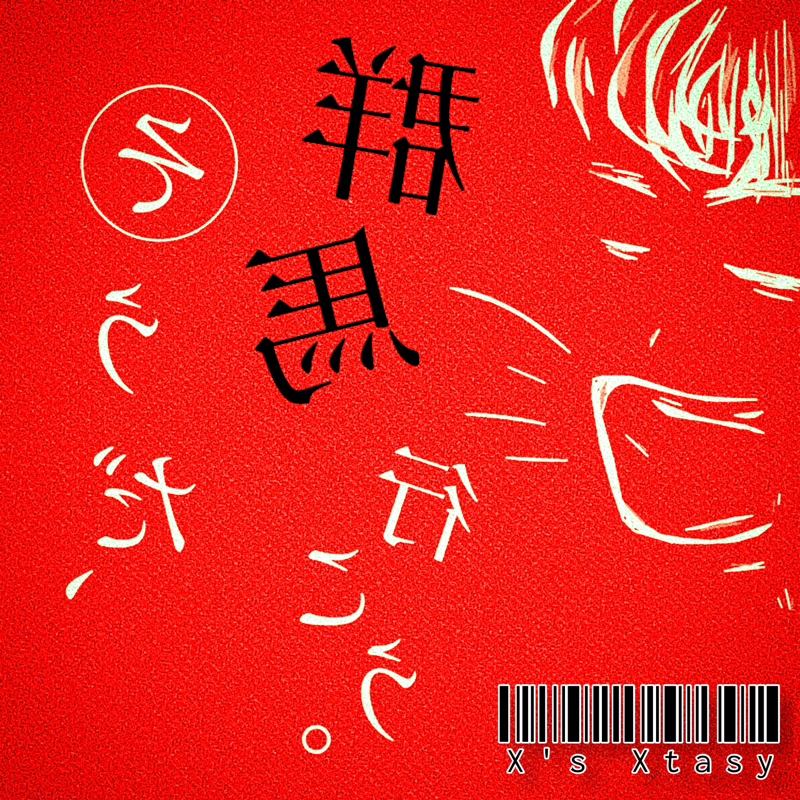 第381歩 【マッコ】Ⅴ:モノマネとは。