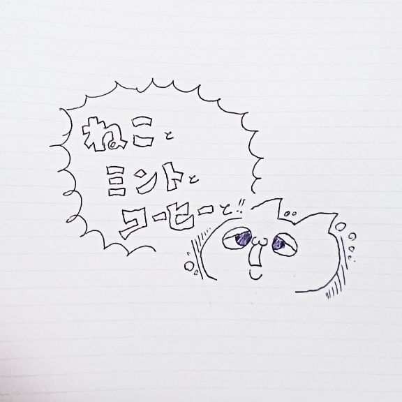 """#初投稿〜""""天才""""とよばれた彼の話〜"""