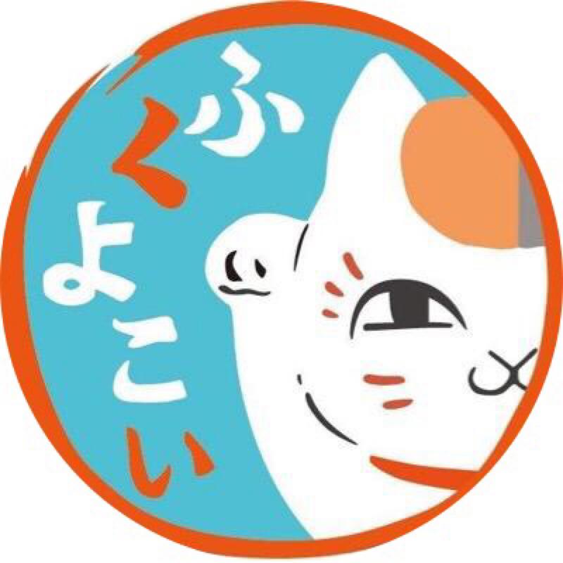 第一回 K猫ラジオ〜トレードに関して思うこと〜