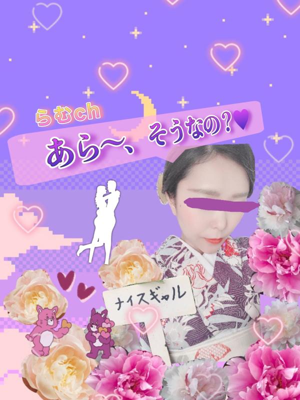 #13 松田美由紀 ツワモノでありんす🍄 🍭