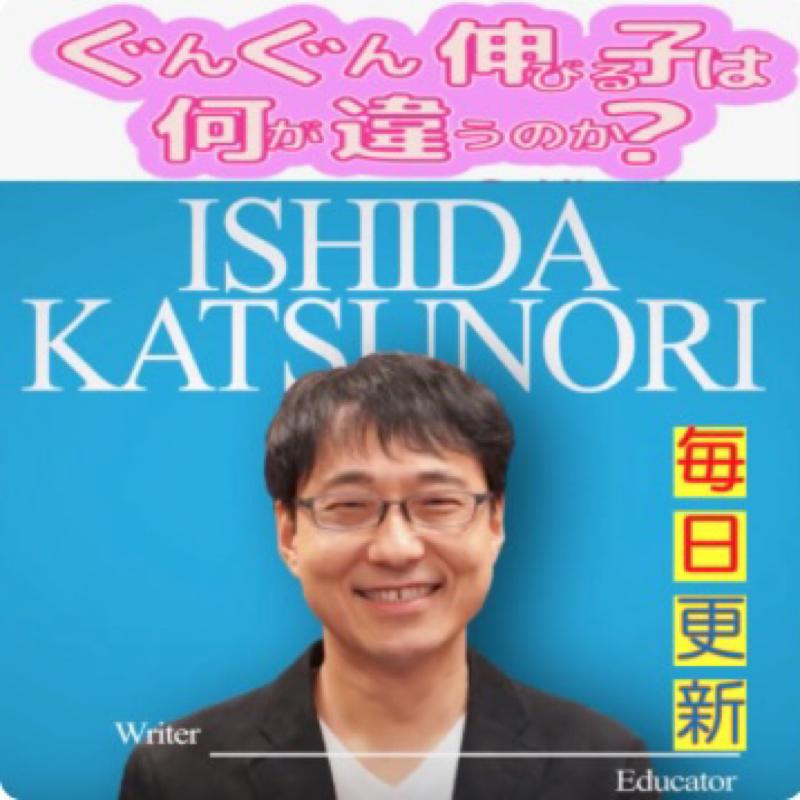 ★東京FMさんの番組収録のお話