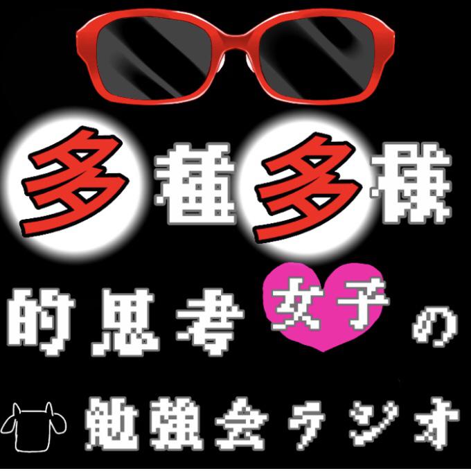 #69 京のかたな展の最終日いってきました。