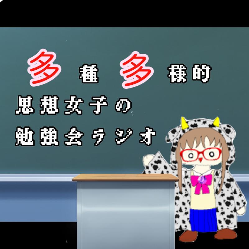 【MBSラジオ企画】復活希望 謎の新ユニットstar☆man