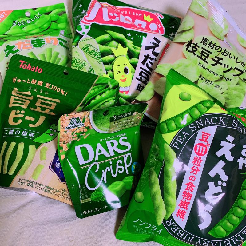 枝豆のお菓子5種類食べてレビュー☆☆☆