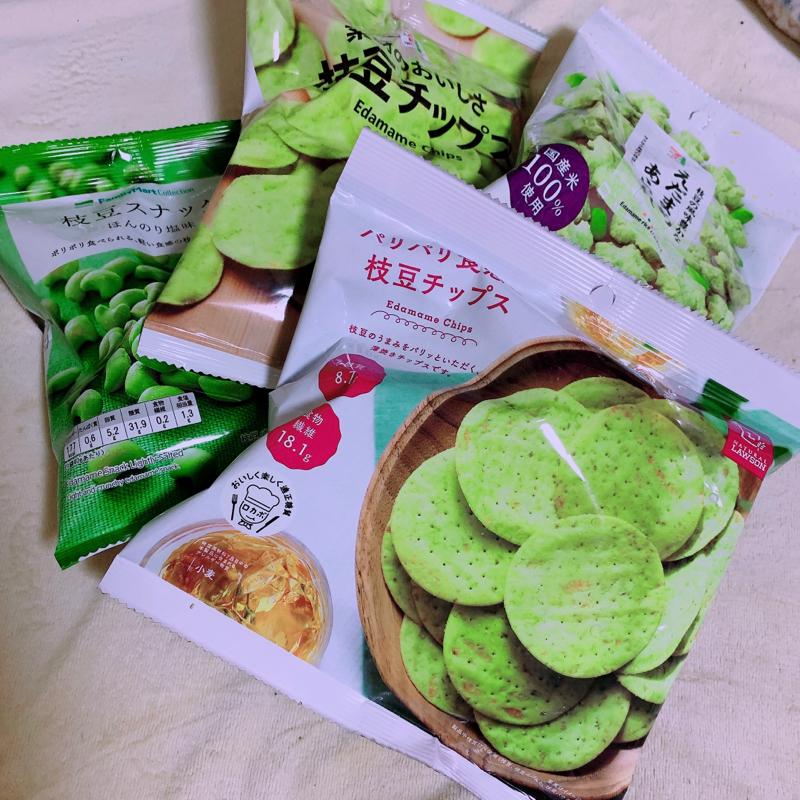 【ASMR】コンビニ大手3社にある枝豆のお菓子食べ比べ