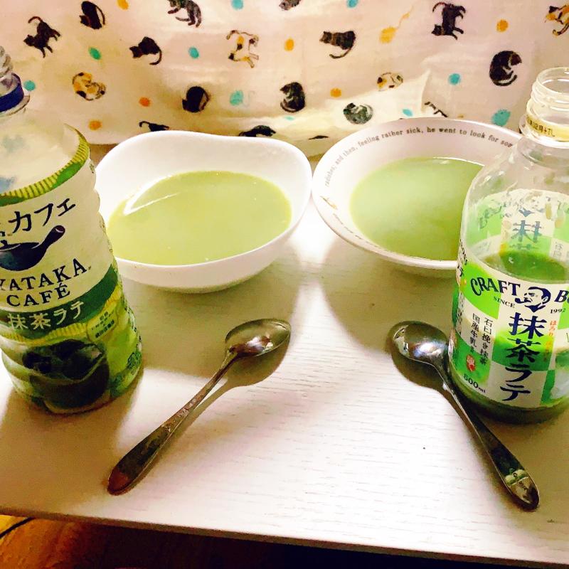 🍀ペットボトルの抹茶ラテ2種を比べてみた