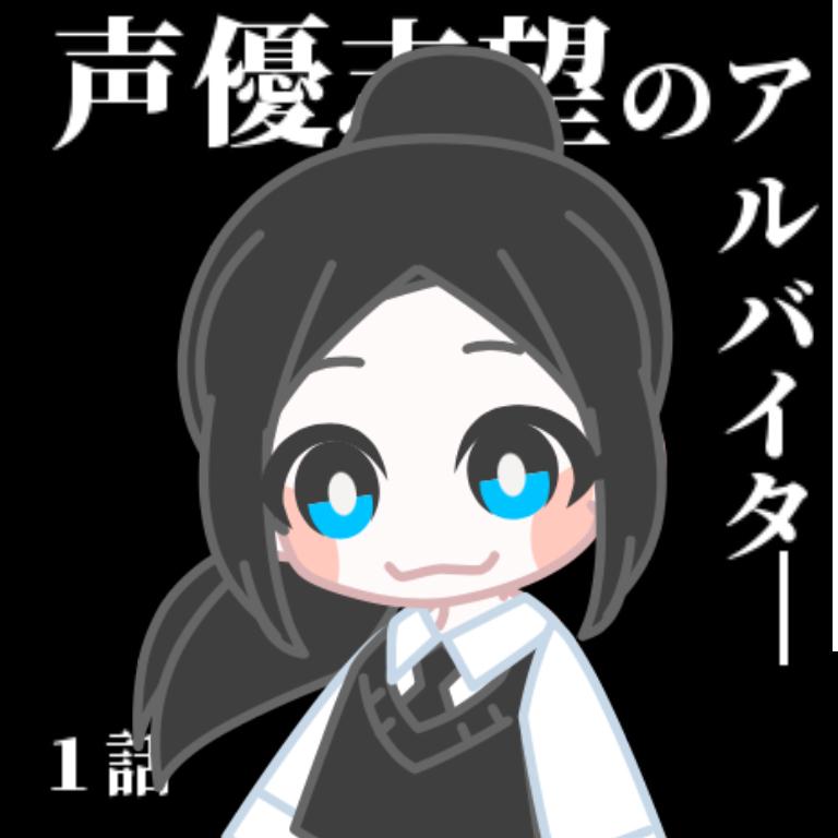 自己紹介(?)&セリフいろいろ( ´ ཫ ` )