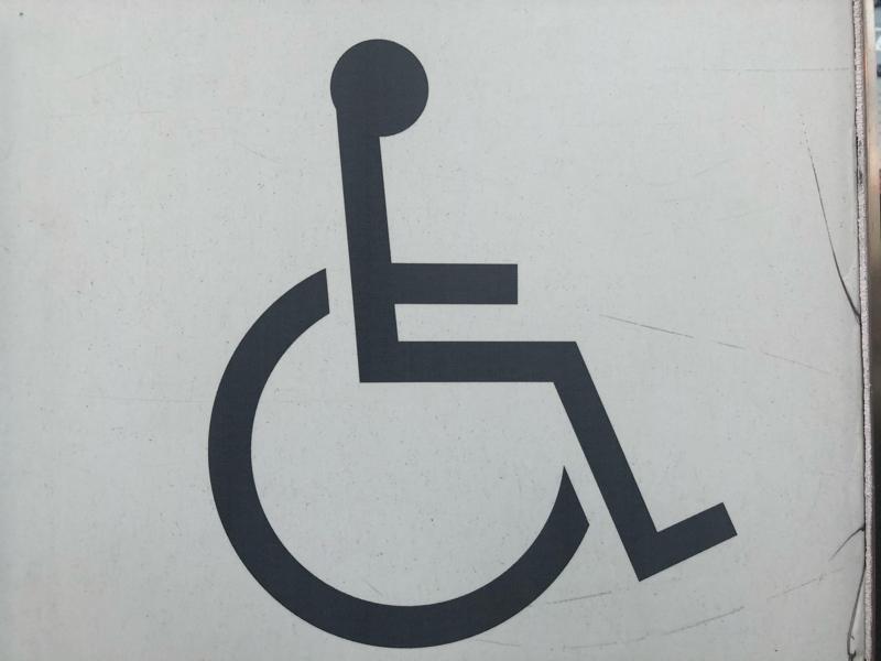 障害者はみんな一生病院通い。