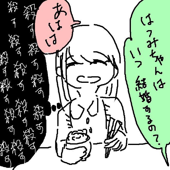第35回映画『名探偵コナン 紺青の拳』感想 前編