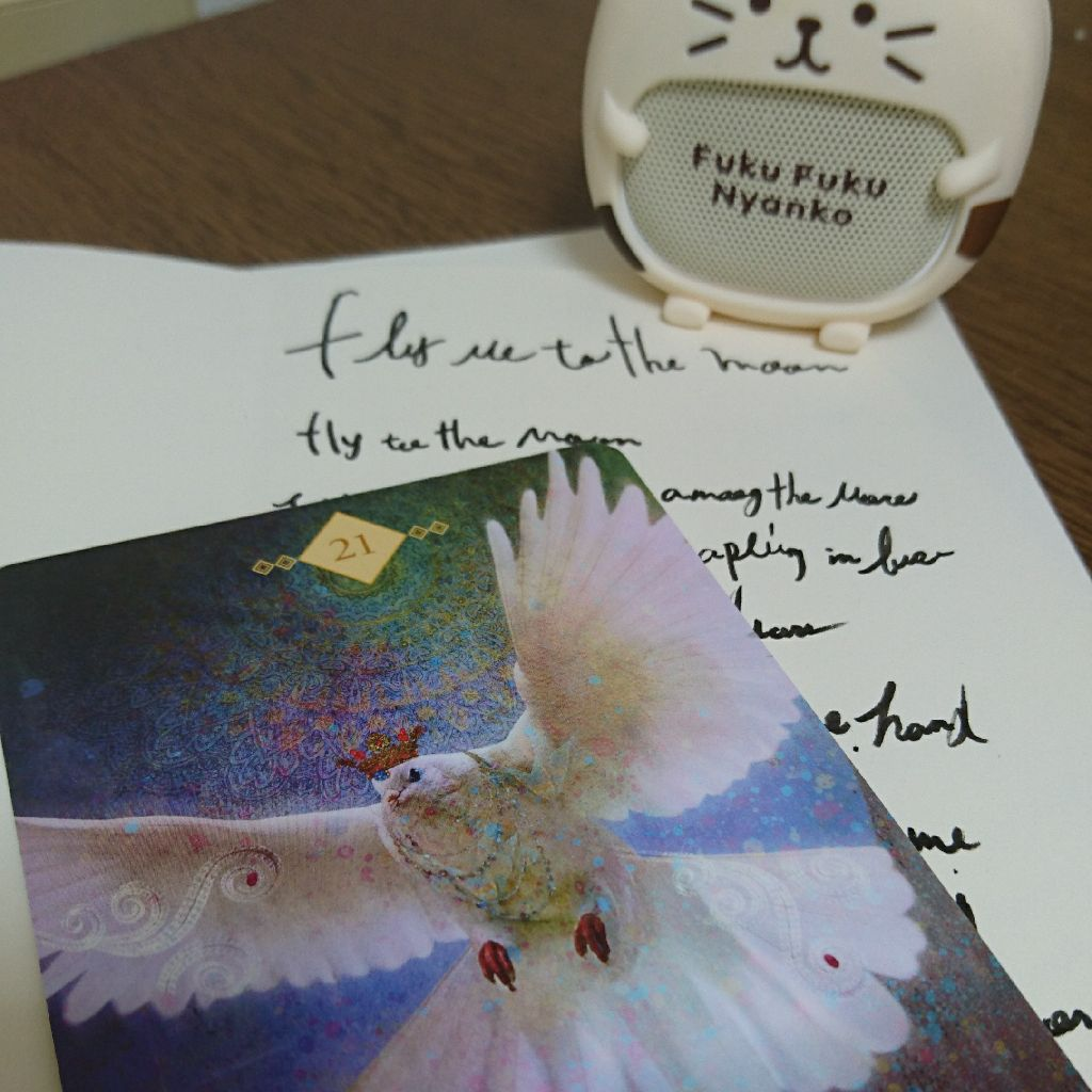 hs-(*´∀`)♪Thank Youその2