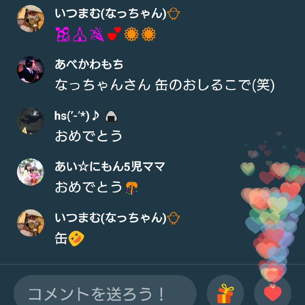 hs-(*´∀`)♪