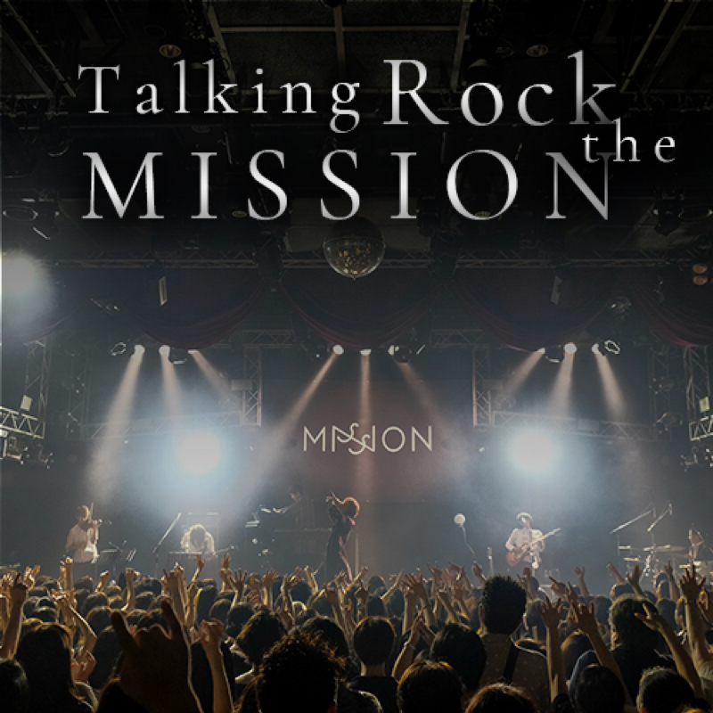 Talking Rock the MISSION
