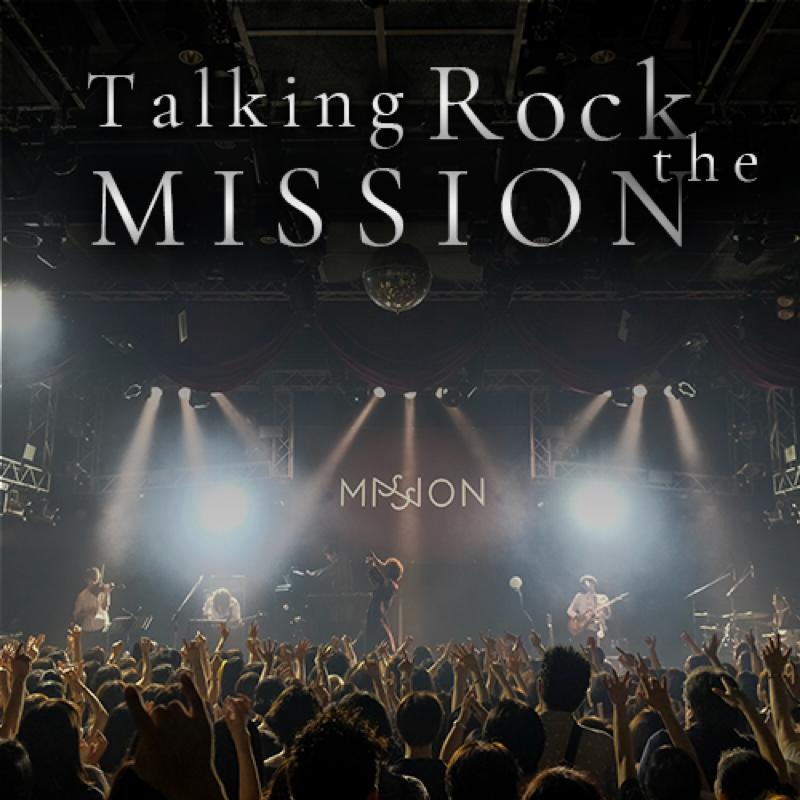Talking Rock the MISSION