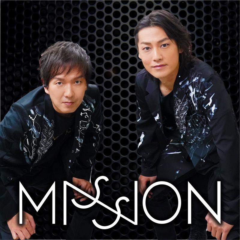 #027 福士誠治・濱田貴司「MISSION」いよいよ『シアターロック・ザ・ミッション「半人半鬼」』