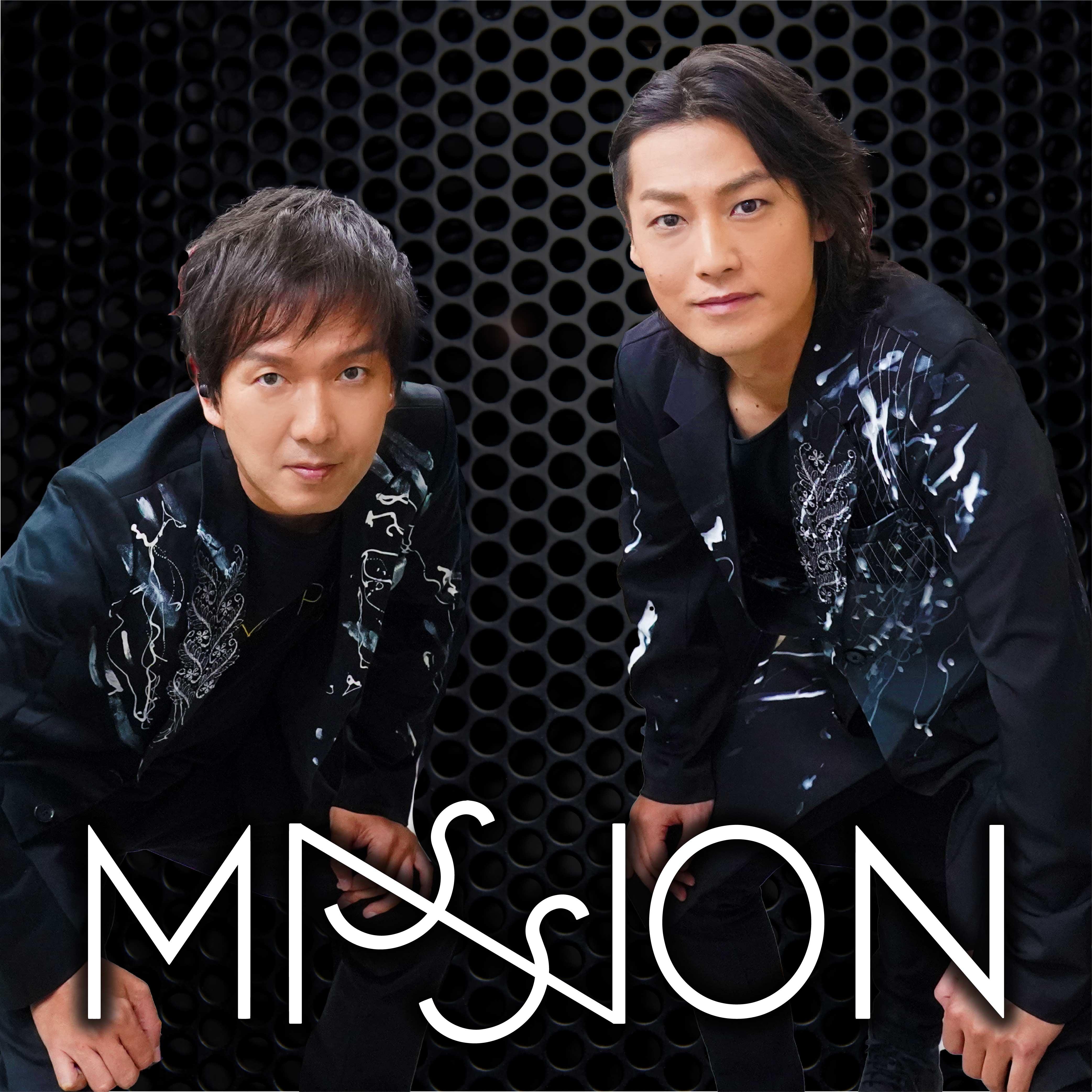 #039 福士誠治・濱田貴司「MISSION」『半人半鬼』作品解説・裏話や、音源配信決定のご報告