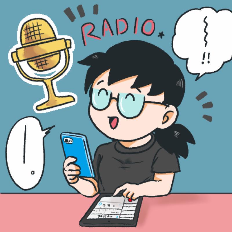 こえつラジオ