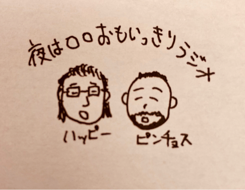 #010 「思い出のアルバム」